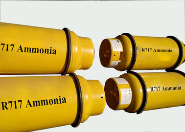 China Industrial Grade Ammonia Refrigerant R717 NH3 Gas For Chiller Plant supplier