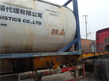 China 99.9% Frist Grade Ammonium Hydroxide 20 , R717 Gas ISO Certificated supplier