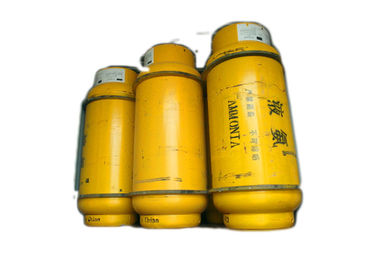 China 400Kgs Industrial Ammonia Nh3 Gas In Cylinders Packaging 60℃ Melting Point supplier