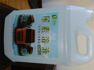China Automotive Grade 32.5% Clean Urea Diesel Exhaust Fluid For Vehicle / Truck supplier