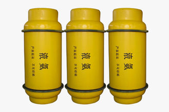 China R717 Refrigerant Ice Making Industrial Strength Ammonia CAS No 7664-41-7 supplier