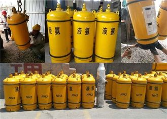 China Transparent Refrigeration Grade Industrial Ammonia R717 Refrigerant For Ice Making supplier