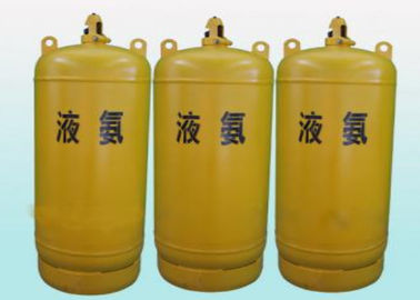 China R717 Refrigerant Industrial Ammonia / Liquor Ammonia Solution For Ice Making supplier