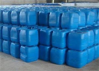 China Colorless Aqueous Ammonium Hydroxide Liquid Water Treatment Chemicals supplier