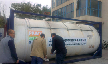China Colorless Industrial Grade Ammonia Water Solution factory