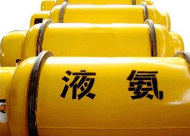 China High Pressure 4.5Mpa Steel Gas Cylinder Ammonia Welding Gas Bottles distributor