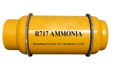 China R717 Refrigerant Grade Liquid Anhydrous Ammonia Gas factory