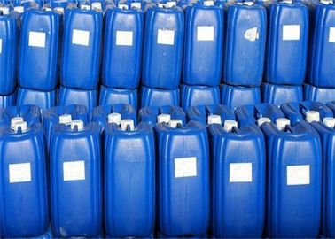 China 220L Ammonium Hydroxide Solution Liquid Water Treatment Chemicals distributor